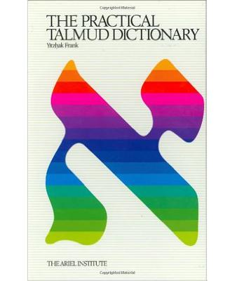 The Practical Talmud Dictionary Cover Image