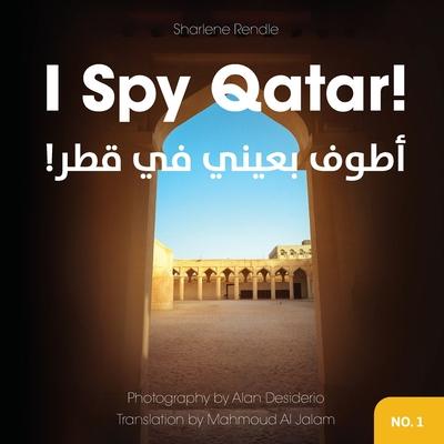 I Spy Qatar Cover Image