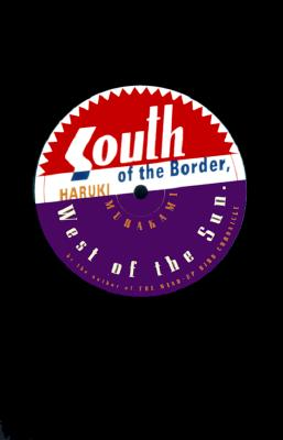 South of the Border, West of the Sun Cover Image