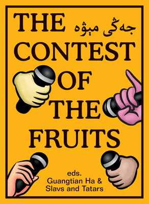 The Contest of the Fruits Cover Image