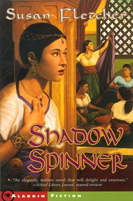 Shadow Spinner (Jean Karl Books) Cover Image