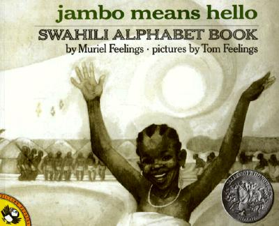 Jambo Means Hello: Swahili Alphabet Book Cover Image