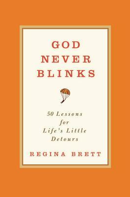 God Never Blinks Cover