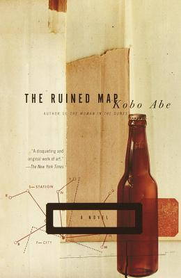 The Ruined Map: A Novel (Vintage International) Cover Image