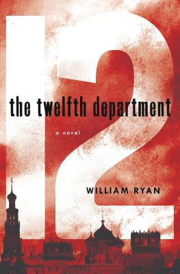 The Twelfth Department Cover
