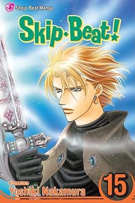 Skip Beat!, Volume 15 Cover
