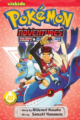 Pokémon Adventures (Ruby and Sapphire), Vol. 18 Cover Image