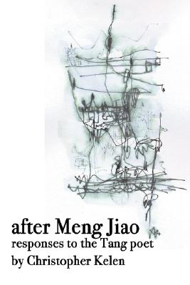 After Meng Jiao Cover