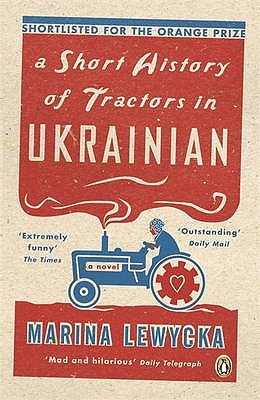 Cover for A Short History of Tractors in Ukrainian