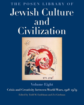 Cover for The Posen Library of Jewish Culture and Civilization, Volume 8