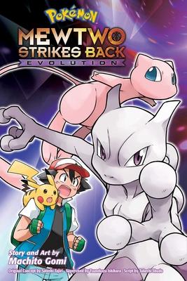 Pokémon: Mewtwo Strikes Back—Evolution (Pokémon the Movie (manga)) Cover Image