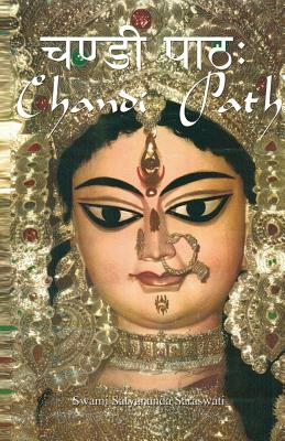 Chandi Path Cover Image
