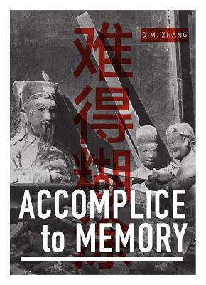 Accomplice to Memory image_path