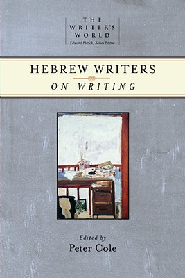 Cover for Hebrew Writers on Writing (Writer's World)