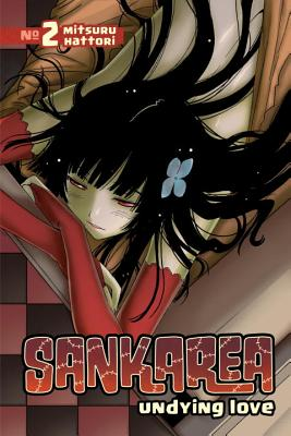 Sankarea 2: Undying Love Cover Image