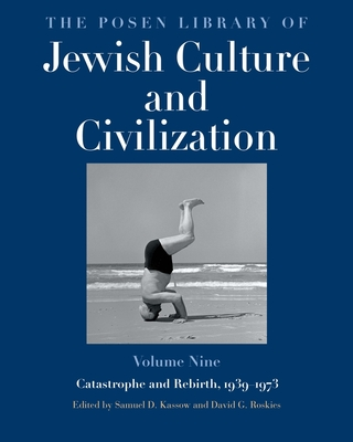 Cover for The Posen Library of Jewish Culture and Civilization, Volume 9
