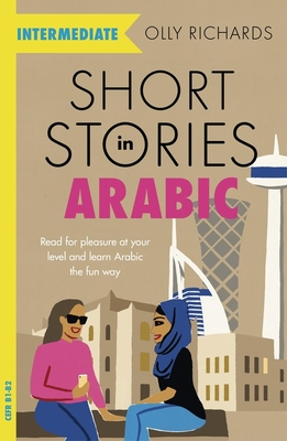 Short Stories in Arabic for Intermediate Learners Cover Image