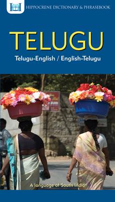 Telugu-English/English-Telugu Dictionary & Phrasebook Cover Image