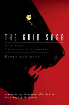 The Guin Saga Book 3 Cover