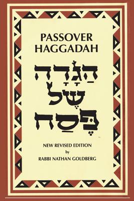 Passover Haggadah: A New English Translation and Instructions for the Seder Cover Image