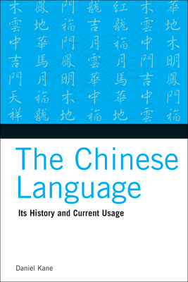 Cover for The Chinese Language
