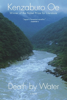 Book cover: Death by Water by Kenzaburo Oe