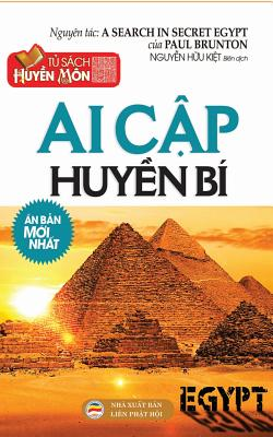 Ai Cập huyền bí: Bản in năm 2017 Cover Image