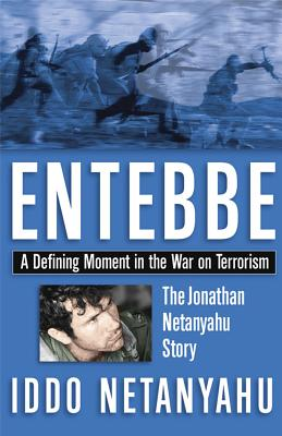 Entebbe Cover