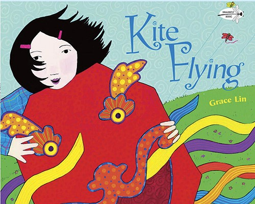 Kite Flying Cover