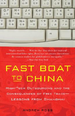 Fast Boat to China Cover