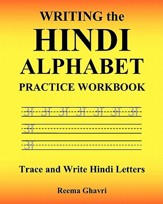 Writing the Hindi Alphabet Practice Workbook: Trace and Write Hindi Letters Cover Image