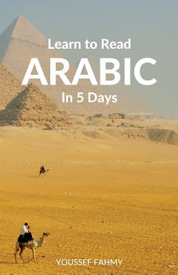 Learn to Read Arabic in 5 Days Cover Image
