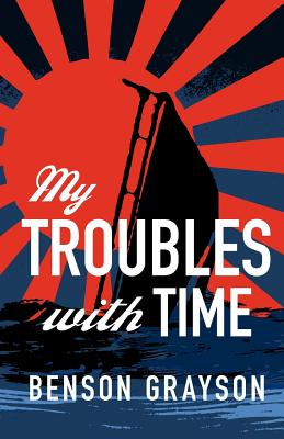 My Troubles with Time Cover