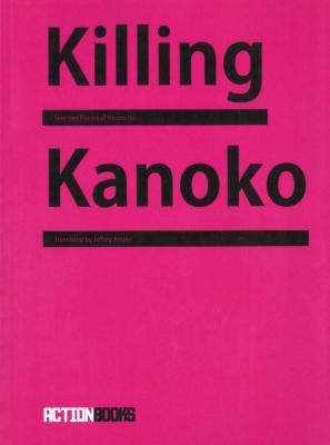 Killing Kanoko: Selected Poems of Hiromi Ito Cover Image