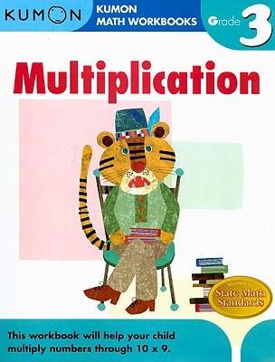 Multiplication Grade 3 (Kumon Math Workbooks) Cover Image