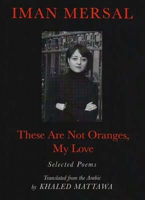 These Are Not Oranges, My Love Cover