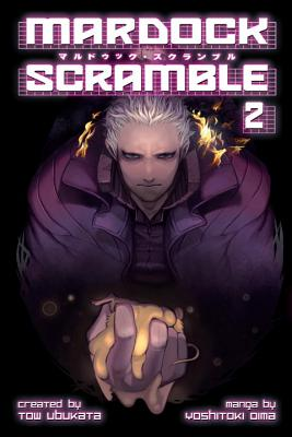 Mardock Scramble, Volume 2 Cover