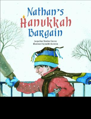 Nathan's Hanukkah Bargain Cover