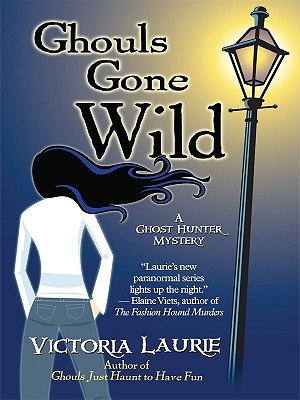 Ghouls Gone Wild Cover Image