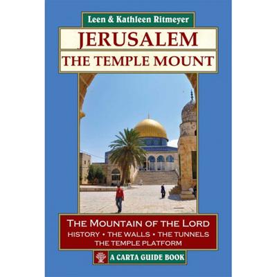 Jerusalem -The Temple Mount Cover Image
