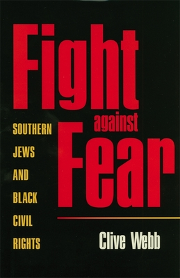 Fight Against Fear Cover