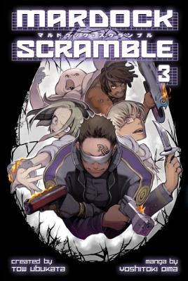 Mardock Scramble, Volume 3 Cover