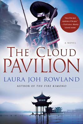 Cover for The Cloud Pavilion