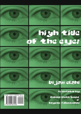 High Tide of the Eyes Cover Image