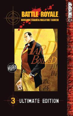 Battle Royale, Volume 3 Cover