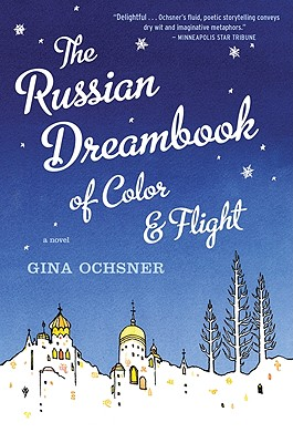 Cover for The Russian Dreambook of Color and Flight
