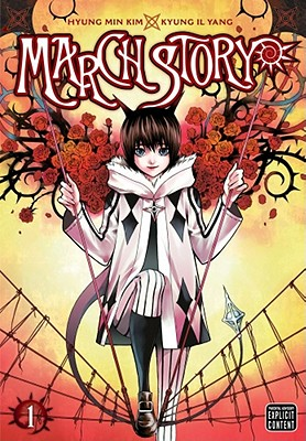 March Story, Volume 1 Cover