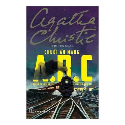 The A. B. C. Murders Cover Image