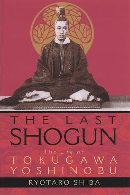 Cover for The Last Shogun