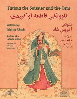 Fatima the Spinner and the Tent: English-Pashto Edition (Hoopoe Teaching-Stories) Cover Image